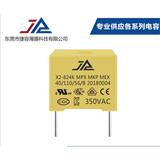厂家直销 安规电容 捷容自主品牌 品质保证 0.22uf310v 275v