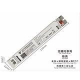 正远25-65W无频闪全压高PFC超低谐波过认证LED三防线条灯电源