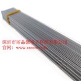 供应双通道触摸IC芯片,触摸IC芯片sop-8-深圳市丽晶微电子