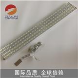 led灯带价格 无影对接 5050 60珠 LED橱柜灯 珠宝柜灯条