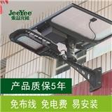 众益太阳能路灯家用户外大功率高杆路灯光感应超亮农村景观庭院灯