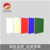 生产厂家批发 LEDRGB面板灯 6060平板灯 调光超薄36w平面灯