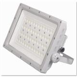 XQL8100新款加油站喷漆房LED防爆灯投光泛光型