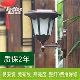 众益太阳能灯壁灯欧式人体感应灯户外防水灯超亮花园照明走廊路灯