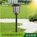太阳能庭院草坪灯花园地插灯庭院景观灯免布线LED灯户外装饰灯具