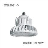 XQL8031LED防爆灯IICIP65喷漆房石油化工制药用