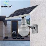 鑫硕联创 太阳能户外LED路灯 一体化太阳能灯 月光灯