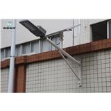 鑫硕联创 太阳能路灯 一体化太阳能路灯