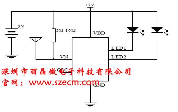 供应手机来电闪ic芯片,来电闪灯ic芯片-深圳市丽晶微电子