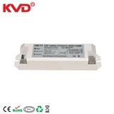LED应急电源一体化 内置锂电池方案 30W应急5W1.5小时 节能高效 副本 副本