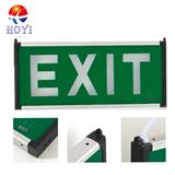 消防应急标志灯应急疏散单面/双面/壁挂/悬吊HY-A2