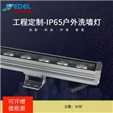 LED洗墙灯 RGBW DMX512外控线条灯户外亮化景观 桥梁楼体轮廓灯