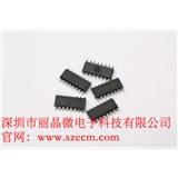 供应多分钟延时IC芯片,可调延时定时芯片,定时IC方案-深圳市丽晶微电子