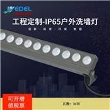 新款LED低压洗墙灯防水线性大功率酒店户外亮化工程18W线条灯DC24