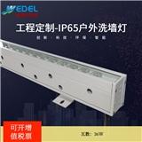 厂家直销LED洗墙灯新款18W24W36W洗墙灯 户外结构防水ip67洗墙灯