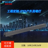 led洗墙灯线型泛光线形灯 三合一楼体桥梁工程投射灯条形灯