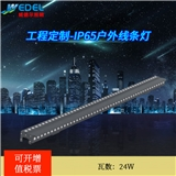 新款两面发光洗墙灯线条灯户外亮化防水墙体亮化工程专用厂家直销