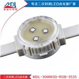 MDL-30MM3D-RGB-3535