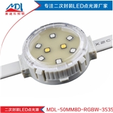MDL-50MM8D-RGBW-3535