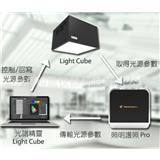 Light Cube智能调光系统