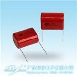 CBB22电容 插件电容 松下电容 法拉电容