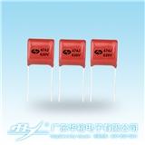 CBB21电容 松下电容 法拉电容 插件电容