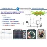 PM2026高PF无频闪方案