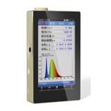辐照度计 辐照度测试仪 蓝光辐照度 红光辐照度OHSP-350S
