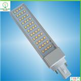 LED 横插灯 10W