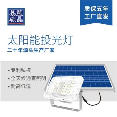 蓝晶易碳太阳能200W投光灯方形商用门头光照灯LED户外新款投光灯