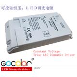 LED可控硅调光电源