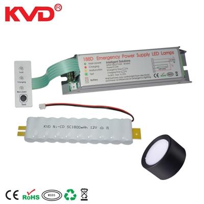 特供 LED消防应急电源 灯管应急电源 支架应急一体化 含支架+应急 副本 副本