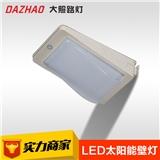 LED节能户外小区新农村3W智能人体感应太阳能产品墙壁灯