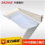 优质太阳能路灯户外4W太阳能灯人体感应led灯庭院墙壁照明壁灯