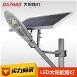 新款宝剑led道路灯头小区新农村普瑞集成LED太阳能路灯系统