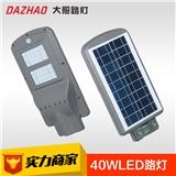 2018厂家直销新品优质太阳能引导路灯LED太阳能路灯40WLED灯