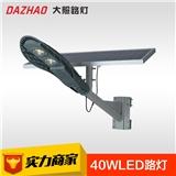 厂家批发优质户外IP65太阳路灯特别定制LED太阳能街灯路灯
