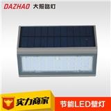 厂家直销太阳能LED三角壁灯室外太阳能壁灯30W