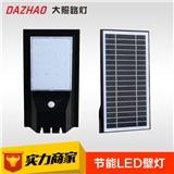 厂家直销优质太阳能LED壁灯智能感应灯室外LED太阳能壁灯