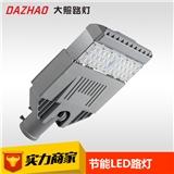 户外照明厂家直销LED路灯头防流明大功率模组可调角度路灯