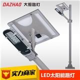 厂家批发户外大功率LED太阳能led路灯