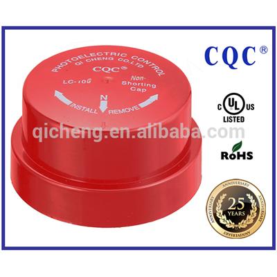 lc-10g 光控器开路帽 ul认证 扭锁型 路灯光控开关 全球先驱制造商生产