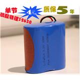 3.2V太阳能锂电池厂家现货直销|爆款磷酸铁锂32650