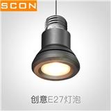 SCON特色餐厅E27 LED灯泡7W射灯2700K餐桌服装店鸟笼吊灯光源