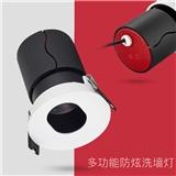 SCON嵌入式7W可调光酒店智能射灯LED椭圆孔防炫灯洗墙灯2700K