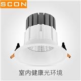 大功率COB筒灯射灯4寸5寸6寸8寸商场CREE芯片嵌入式高亮LED顶灯