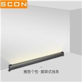 SCON洗墙灯LED明装健身房线条灯工程订制办公室可调脚架式方通灯
