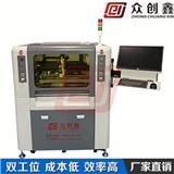 【众创鑫】CCD高速视觉点胶机 邦定点胶机 LED透镜点胶机