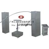 IPX3、4防水设备,摆管淋雨试验装置