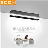 SCON嵌入式LED线条射灯方型格栅灯简约过道天花灯孔灯3000K防炫光